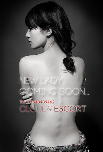new lady is coming
